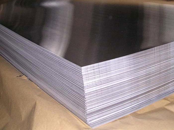 Aluminijumski limovi i profili
